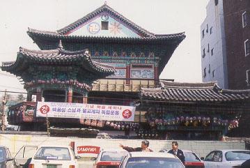 1998-01.jpg