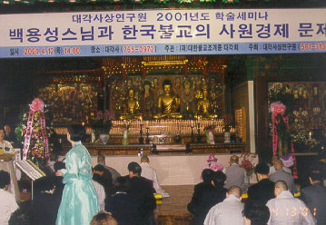 2001-01.jpg