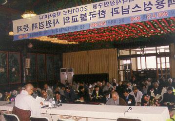 2001-02.jpg