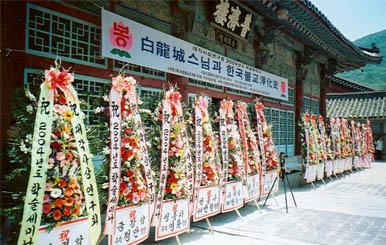 2004-02.jpg