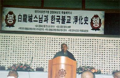 2004-03.jpg