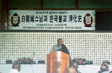 2004-04.jpg